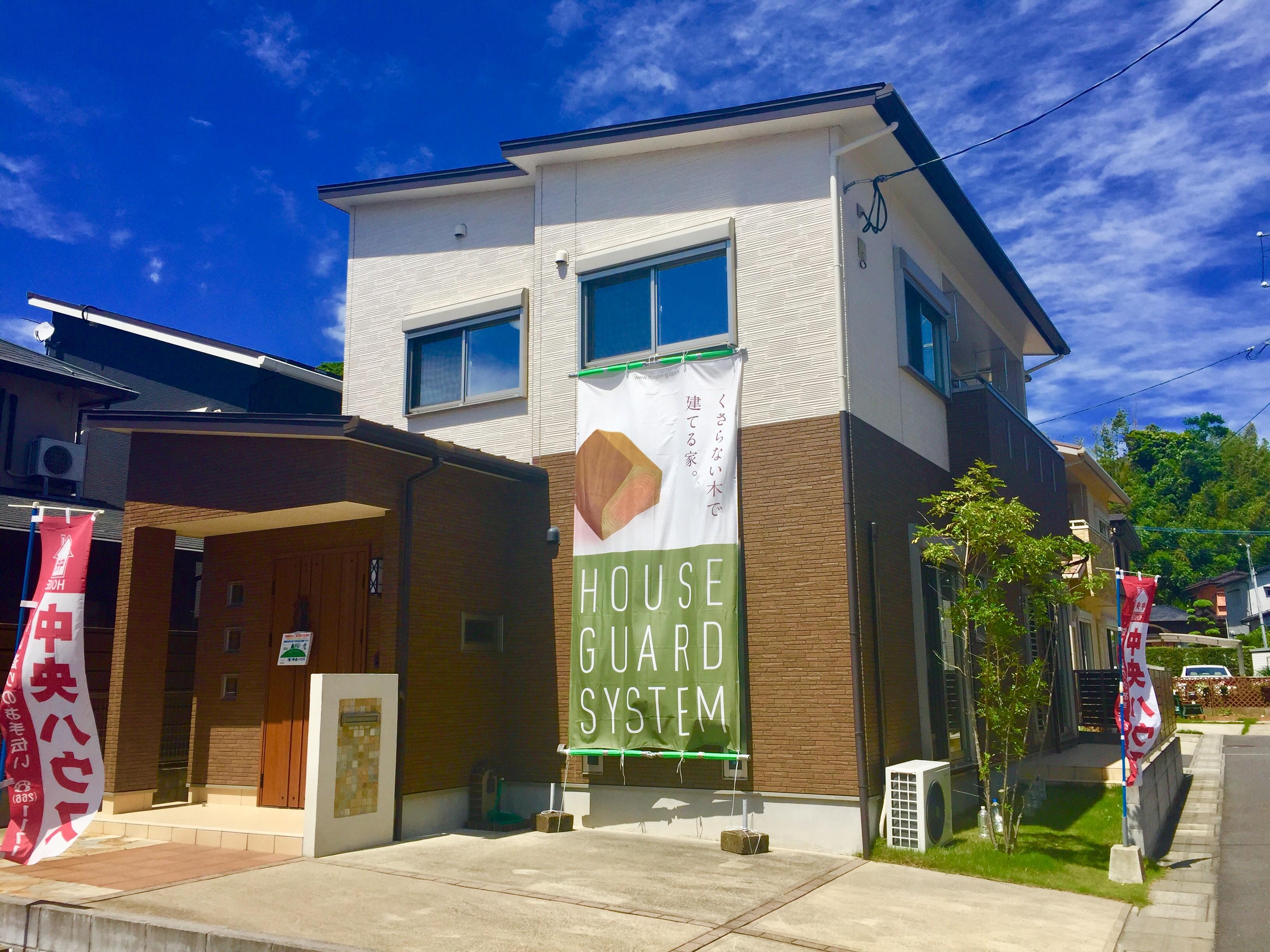 6月22日(土)23日(日) モデルハウス見学会&住宅相談会開催IN清和モデルハウス